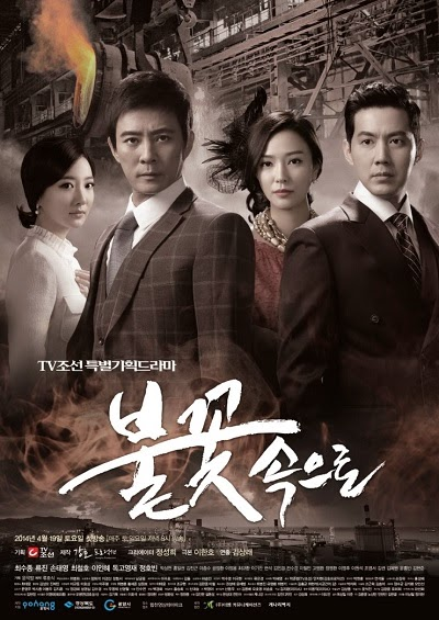 "Drama Korea ""Into the Flames"""