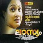 Malayalam B Grade Movie