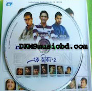 Com Free Music Download: Ek Jibon 2Arfin Rumey, Shahid, .