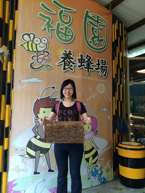 Fuyuan Bee Farm 福園養蜂場