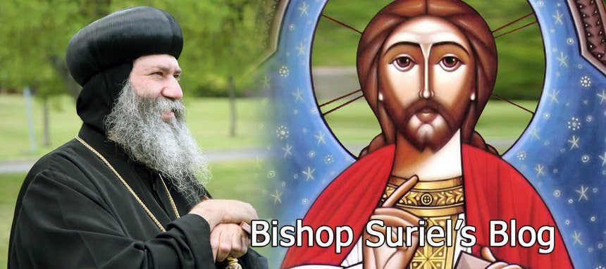 Bishop Suriel's Blog