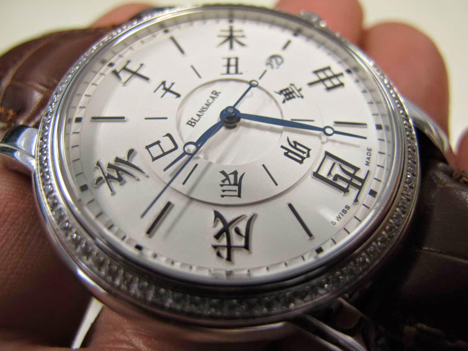 Cocok untuk Anda yang sedang mencari jam tangan dengan dial unik Chinese Hoki Dial dengan brand BLANSACAR Swiss Made