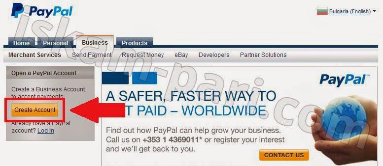Nachalna stranica na PayPal.
