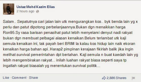 Status Terbaru Ustaz Kazim Elias Yang Menegur Kerajaan Najib Razak
