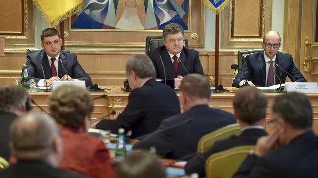 La prima riunione della Commissione costituzionale