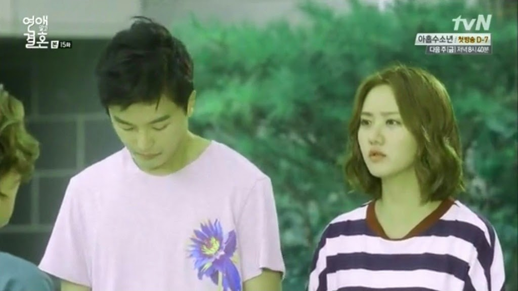 marriage not dating sinopsis indonesia Download drama korea marriage not dating subtitle indonesia title: marriage not dating / 연애 말고 결혼 / yeonae malgo gyeolhon juga dikenal sebagai: marriage without love / marriage without.