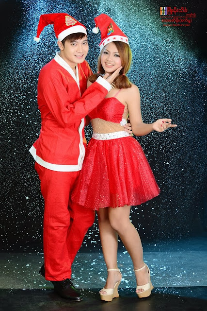 Model Htun Ko Ko and Nang Khin Zayar are with Christmas costume