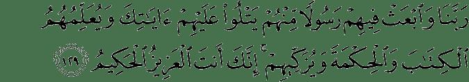 Surat Al-Baqarah Ayat 129