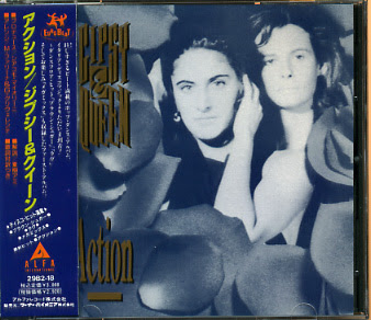 "GIPSY & QUEEN - ""Action (Album)"" 1988 italo disco 80's Hi-NRG ""Hard-To-Find"" RARE!"