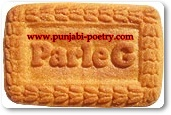 Parle G - Punjabi Poetry