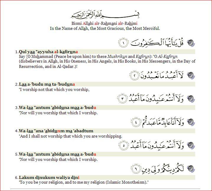 Quran Transliteration | Surah 109. Al-Kafirun Online ...