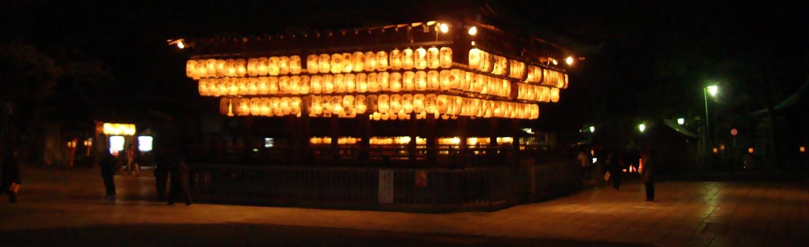 Japanse lampen for Lampen japan