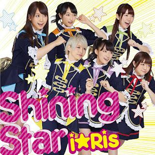 I☆Risの画像 p1_12