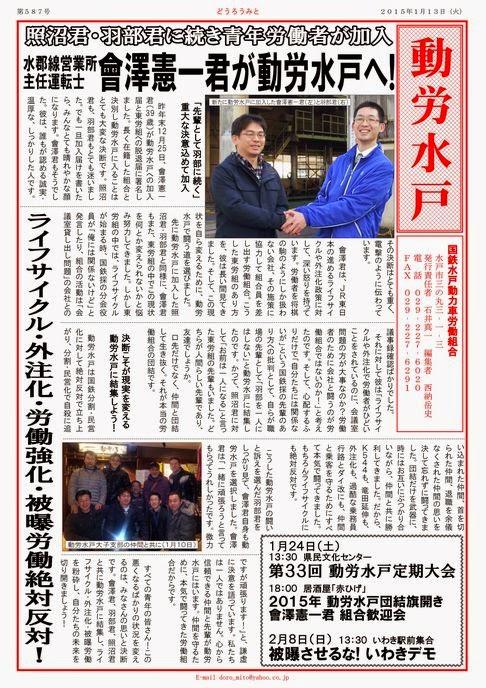 http://file.doromito.blog.shinobi.jp/704824e9.pdf