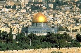 ORAI POR JERUSALÉM