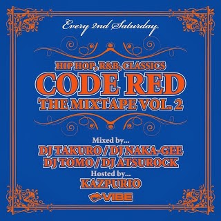 CODE RED MIXTAPE Vol.2
