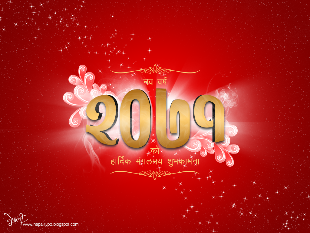 nepali new year quotes, facebook status, Top 10 Nepali New Year 2071 Greeting Cards for Facebook