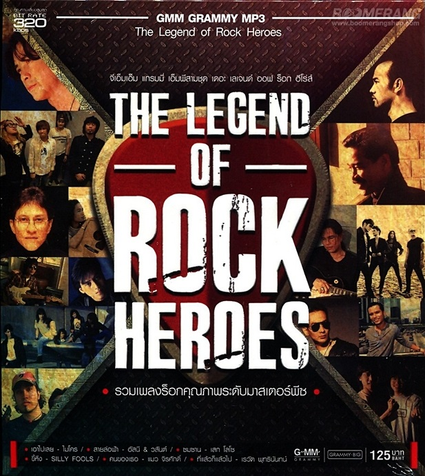 Download [Mp3]-[Hot New Album] รวมเพลงร็อกคุณภาพระดับมาสเตอร์พีช อัลบั้มเต็ม The Legend of Rock Heroes 4shared By Pleng-mun.com