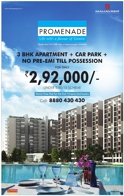 3 BHK apartment discount offer for just Rs 2,92,000 @ Bangalore - Promenade
