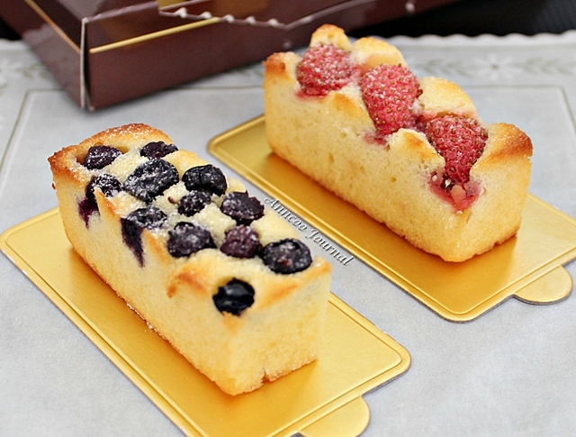You are here: Home » Small Cakes » Fruity Butter Cake