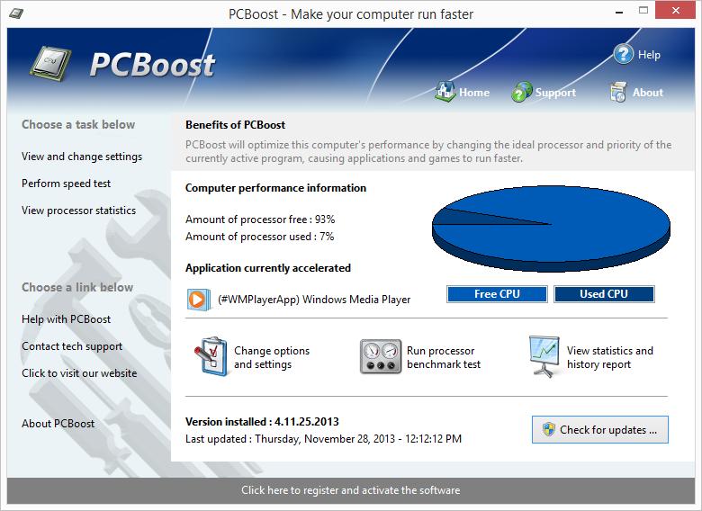 برنامج pcboost 2014 لتسريع الكمبيوتر والنظام اخر اصدار