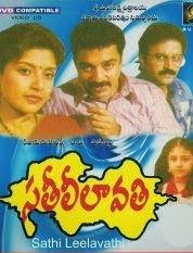 Sathi Leelavathi telugu Movie