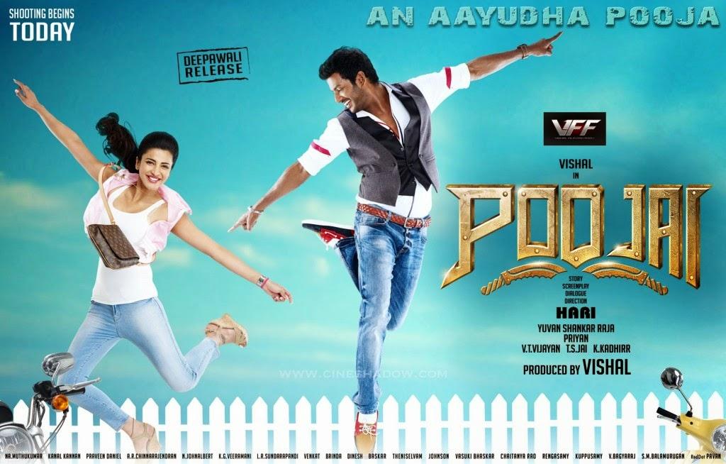 Poojai Movie First Look Teaser | Vishal | Shruti Haasan