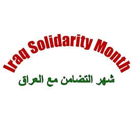 Iraq Solidarity Month