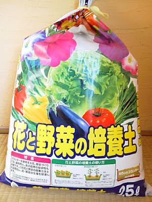 小林産業 花と野菜の培養土 25L