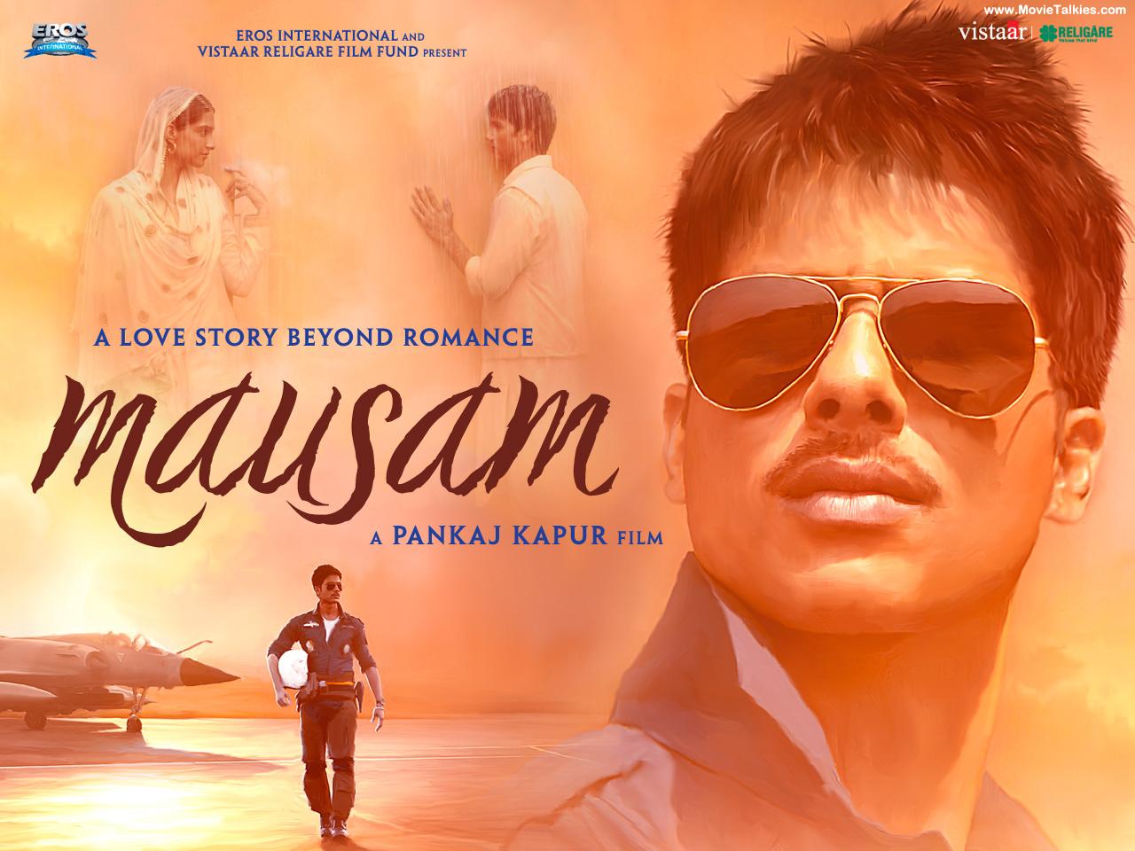 Quality Pataal Bhairavi Full Movie