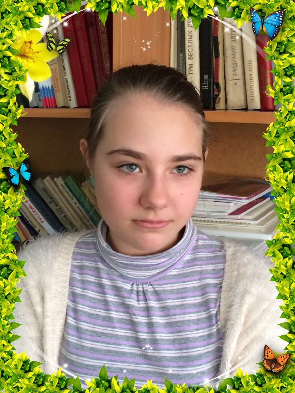 Кремез Ксения