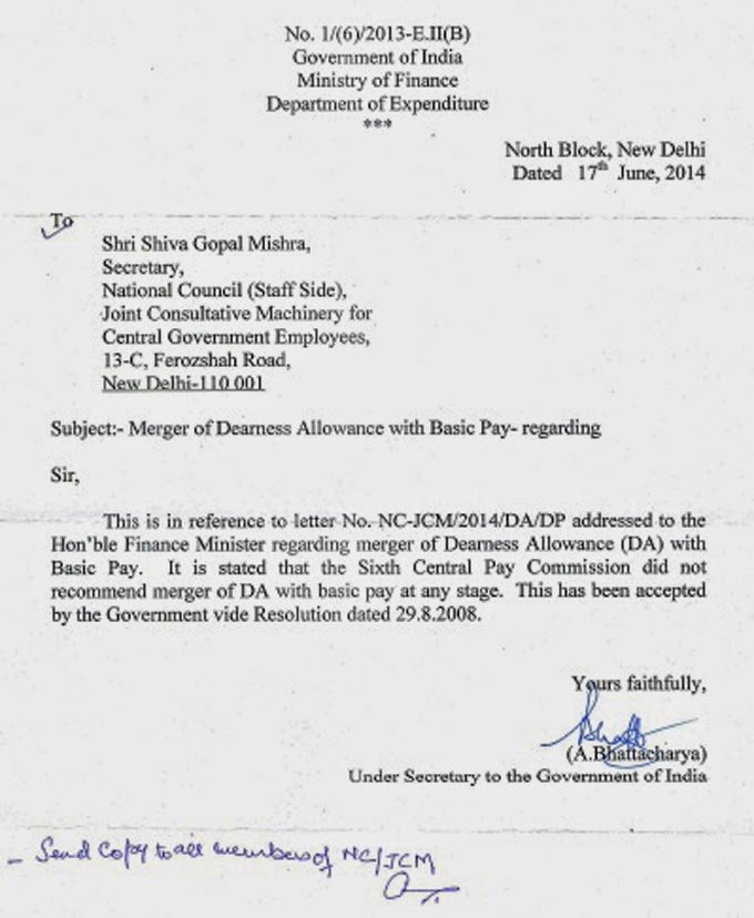 Aipeup3tn finance ministry rejected the demand of merger of da finance ministry once again ruled out any possibility of merger of da with basic pay for central employees in a letter addressed to national council thecheapjerseys Images