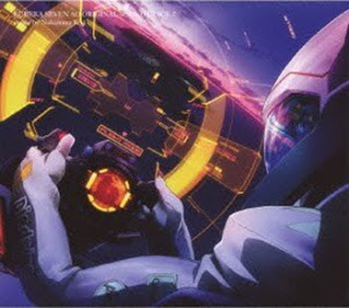 Eureka Seven AO Original Soundtrack 2