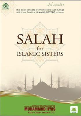 Download: Salah for Islamic Sisters pdf in English