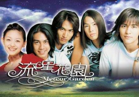 39 meteor garden 39 returns in abs cbn tv series craze Gardening tv shows online
