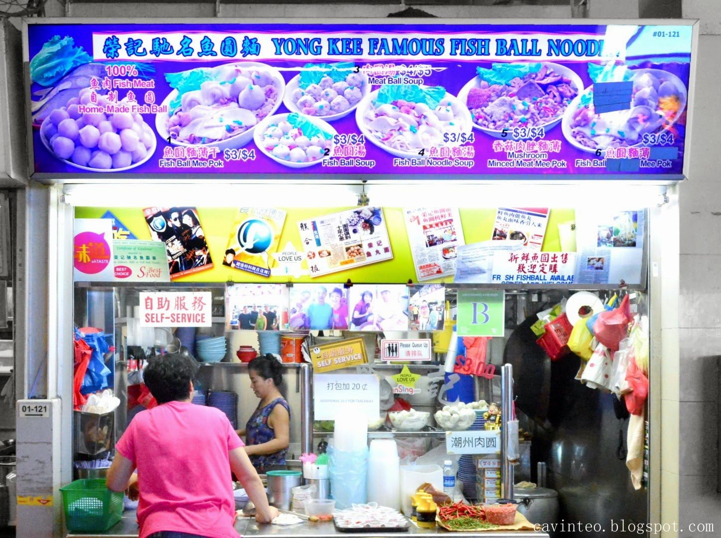 how does the fishball stall market