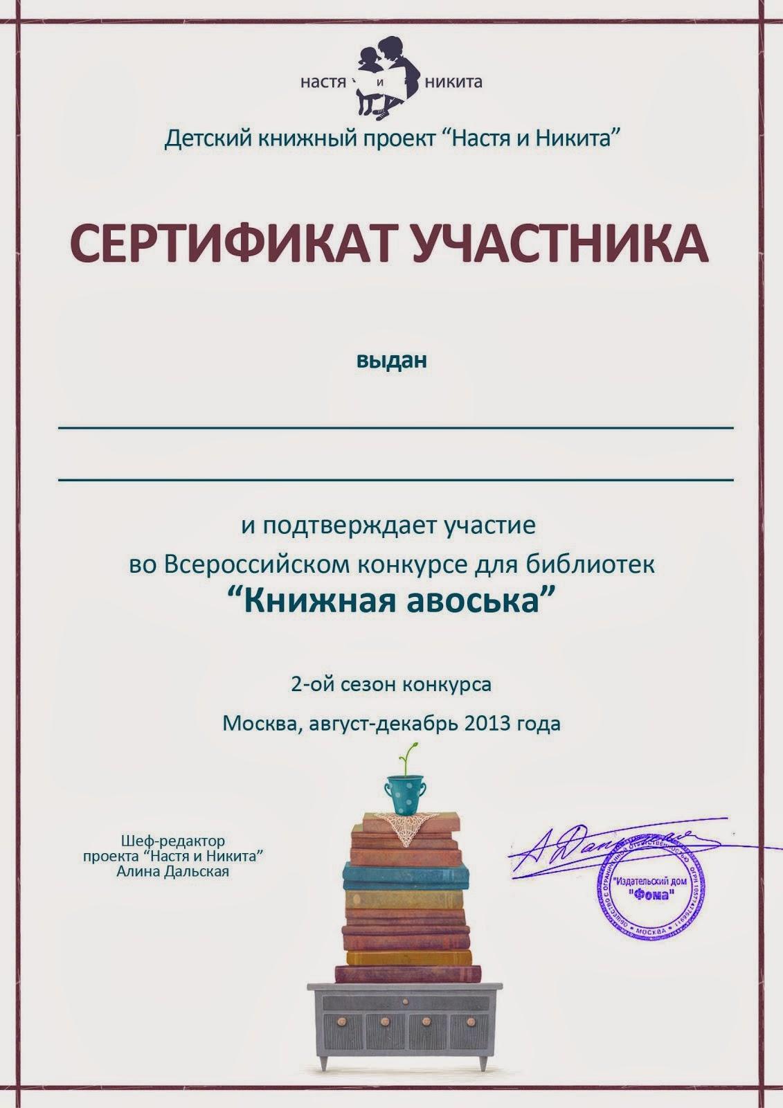 """""""Книжная авоська"""""""