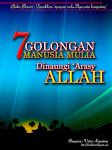 Buku Bersiri Fazakkeer