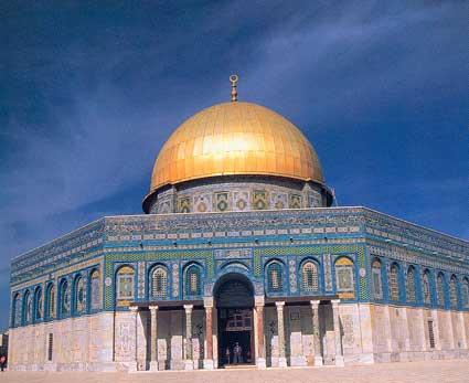 Religion ies cisneros noviembre 2011 for Arquitectura islamica