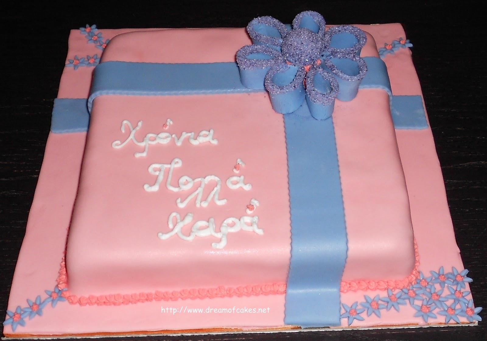 Dream Of Cakes Square Box Birthday Cake