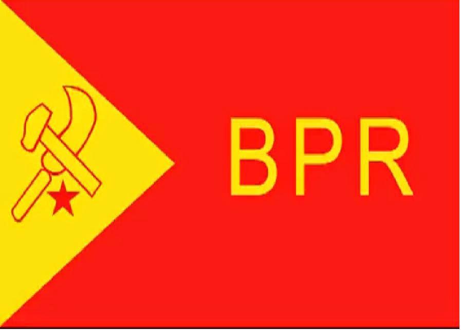 Bloque Popular Revolucionario BPR 30 de Julio 1975 Beligerantes