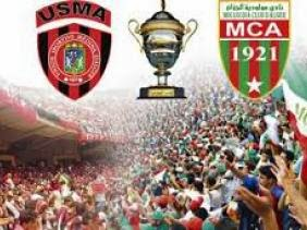 مباراة مولودية الجزائر وإتحاد العاصمة Supercoupe usma vs mca