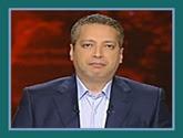 بــرنــامـج  الحياة اليوم مع تامر أمين حــلقة الجمعة 24-3-2017