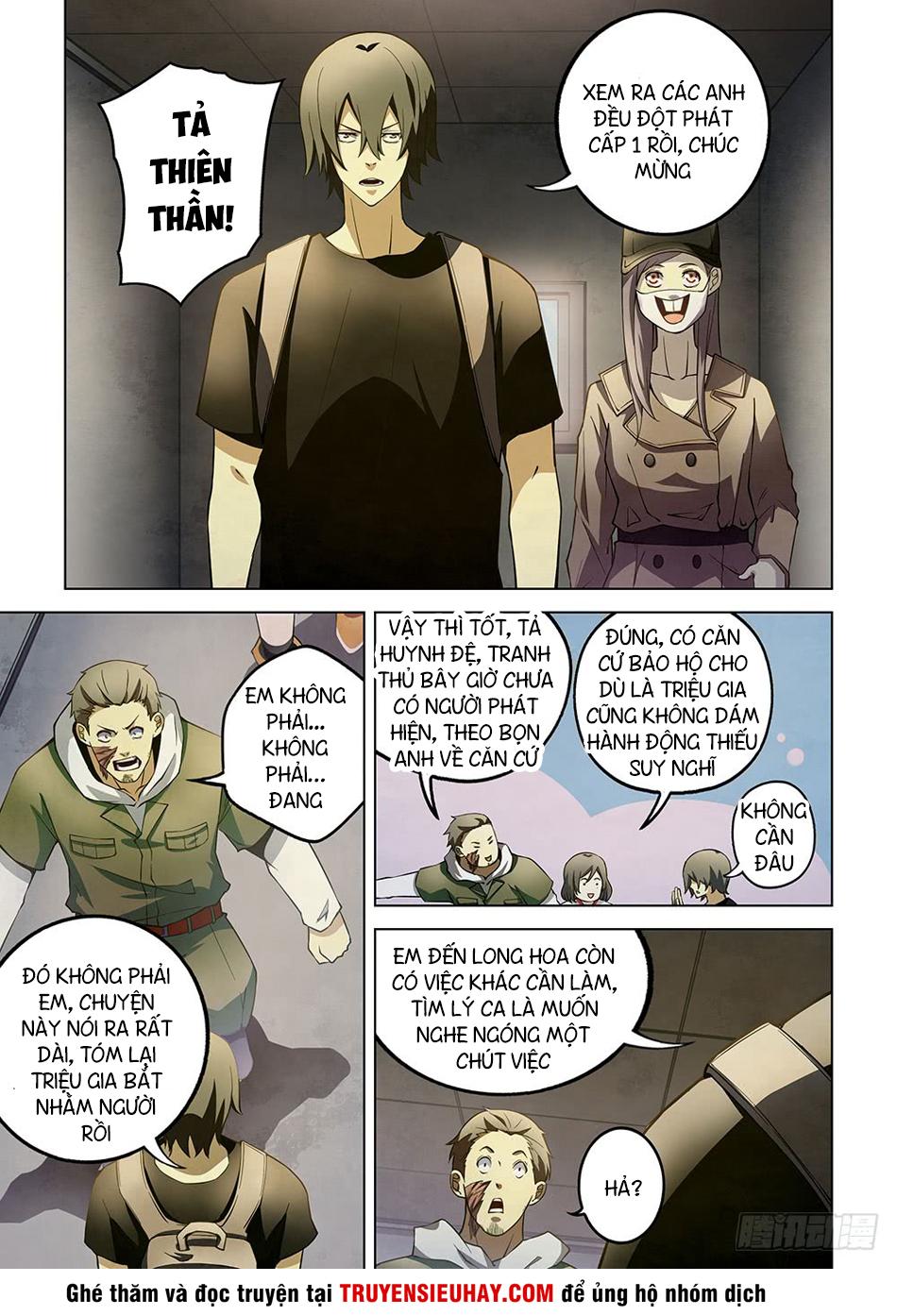 Mạt Thế Phàm Nhân chap 118 - Trang 5