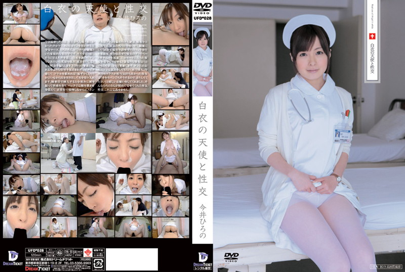 [FHD][UFD 028] Hirono Imai Fuck With Angel%|Rape|Full Uncensored|Censored|Scandal Sex|Incenst|Fetfish|Interacial|Back Men|JavPlus.US