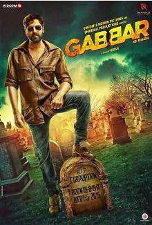 Gabbar is Back (2015) Hindi Movie Poster
