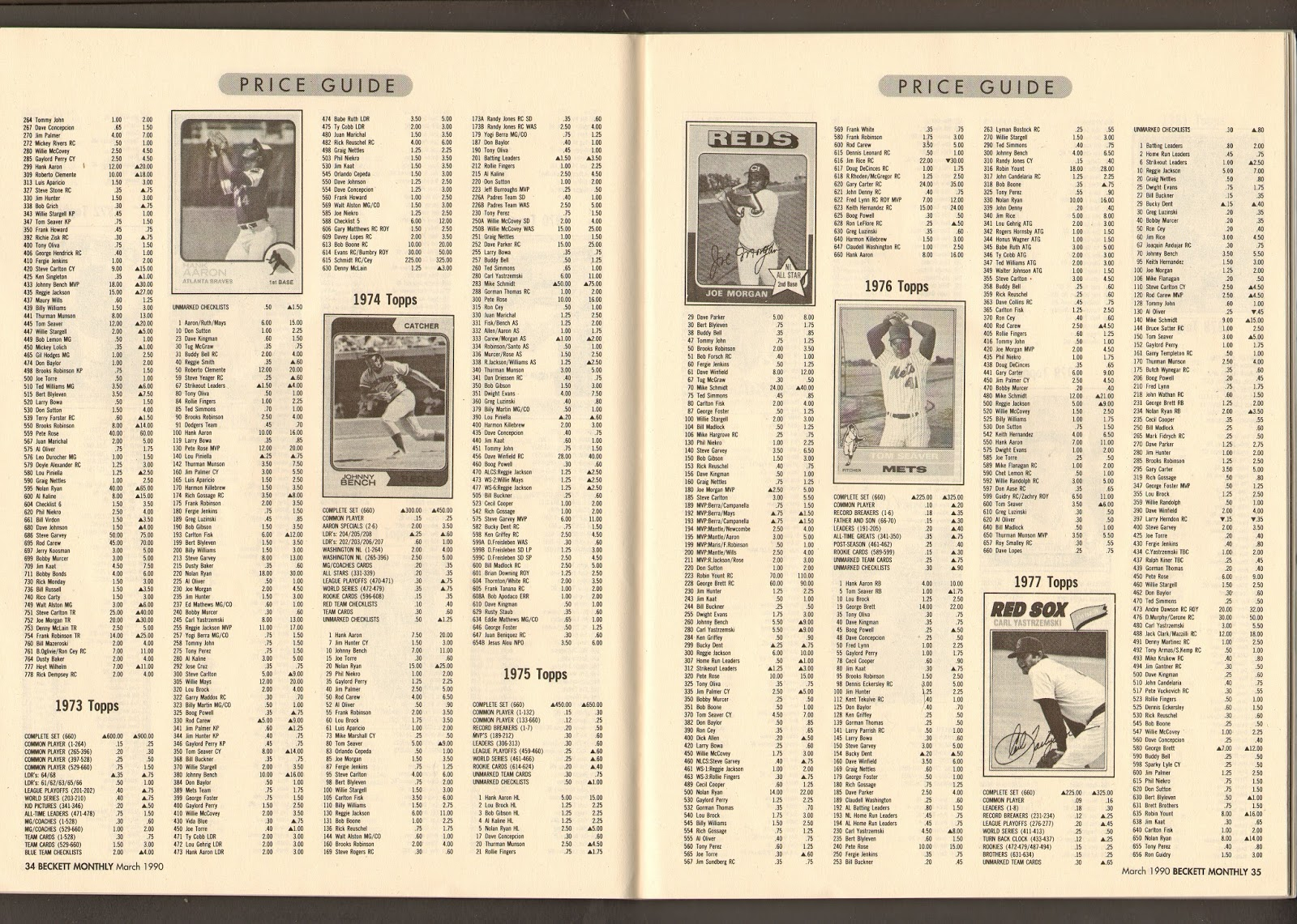 The Yount Collector: 1990 Beckett #60