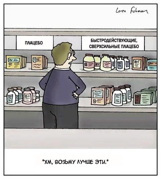 список препаратов от глистов у человека