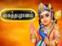 Captain TV 18-3-2013 Skanthapuranam