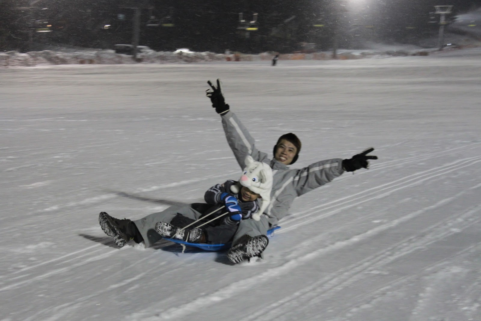 PACKAGE KOREA | Ski Resort